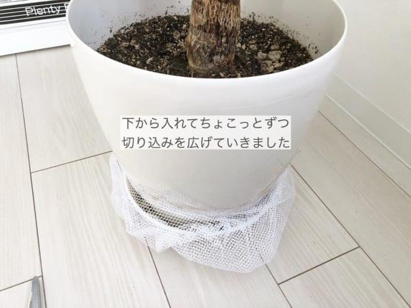 鉢植えカバーを作ろう。2