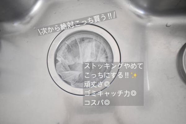 キッチンアイテム10