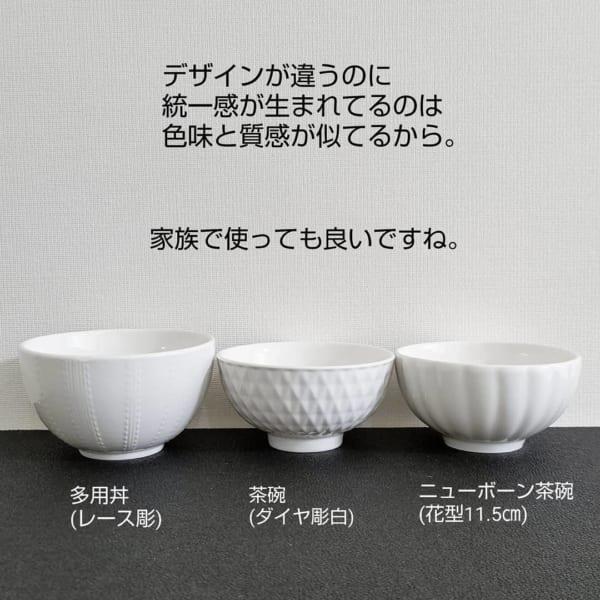 ダイソー 食器3