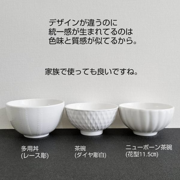 ダイソーの新商品7