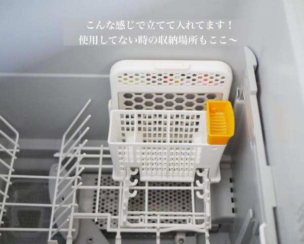 キッチン 便利グッズ14