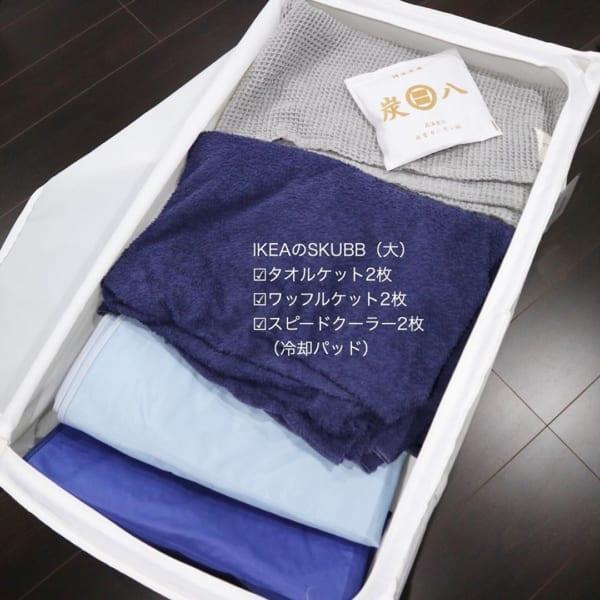 シーズンオフの寝具類を保管収納②