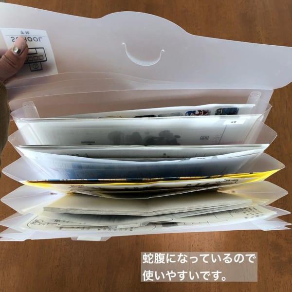 書類収納4