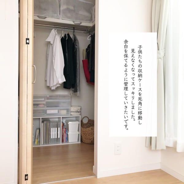 子供部屋 収納アイデア8