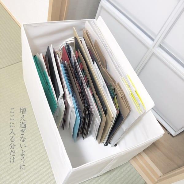 保存する紙袋を保管収納