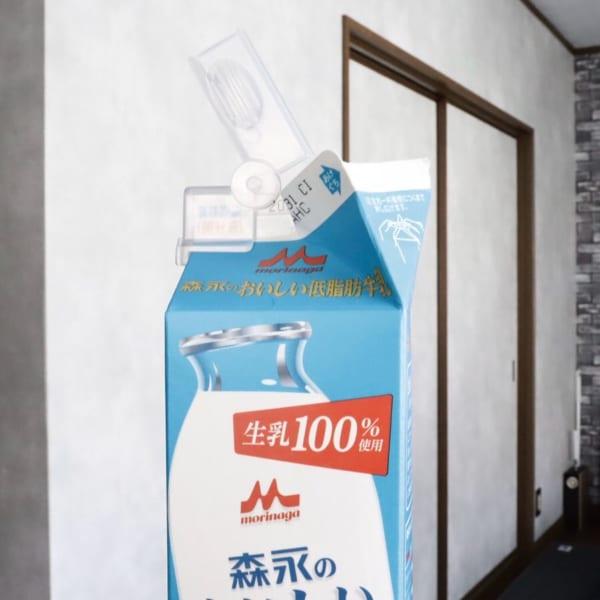 アイテム(4)パック牛乳用クリップ2