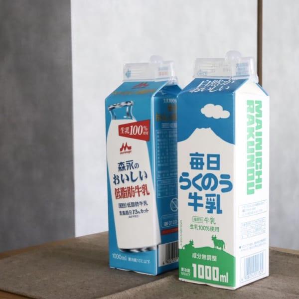 便利なパック牛乳クリップ