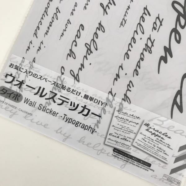 ダイソー 新商品5