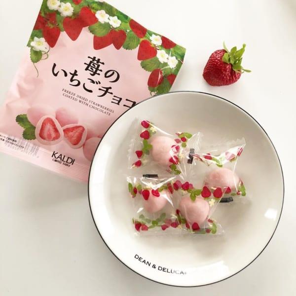 チョコがけ苺2
