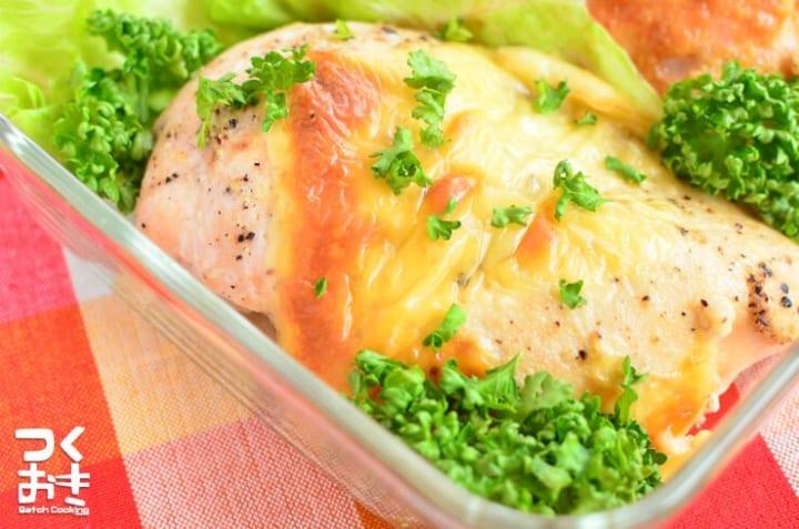 ダイエットに!鶏肉のレモンペッパーチーズ焼き