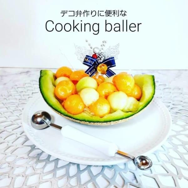 キッチンアイテム4