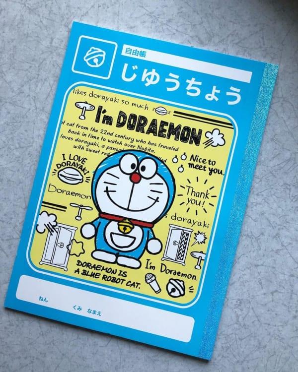 【ダイソー】のキャラクターグッズ3