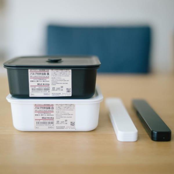 便利なPP保存容器になるバルブ付弁当箱