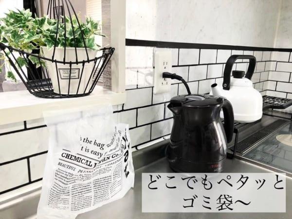 キッチンアイテム20