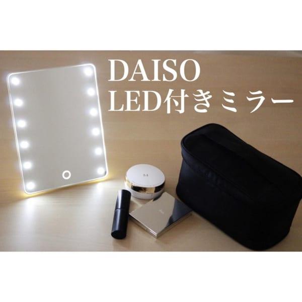 大人気LED付きミラー