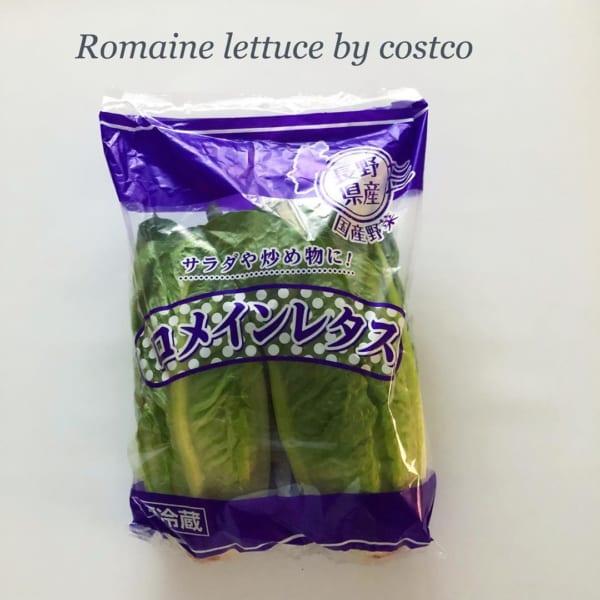 コストコのおすすめ商品3