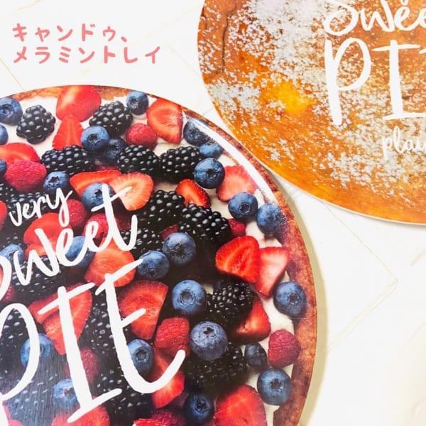 【2020最新】キャンドゥの新商品《食器》4