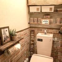 狭くても上手に空間利用!トイレのおしゃれな壁面収納DIYアイデアをご紹介♪