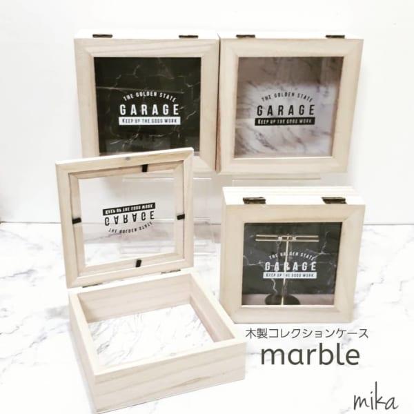 かわいい木製コレクションケース