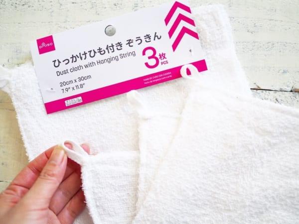 【ダイソー】コスパ抜群の雑巾
