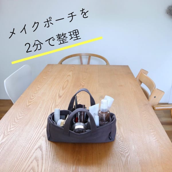 コスメ収納アイデア7