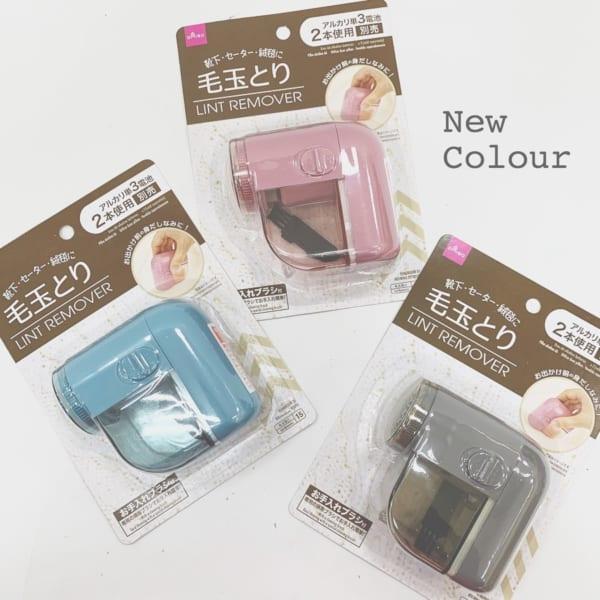 ダイソーの新商品11