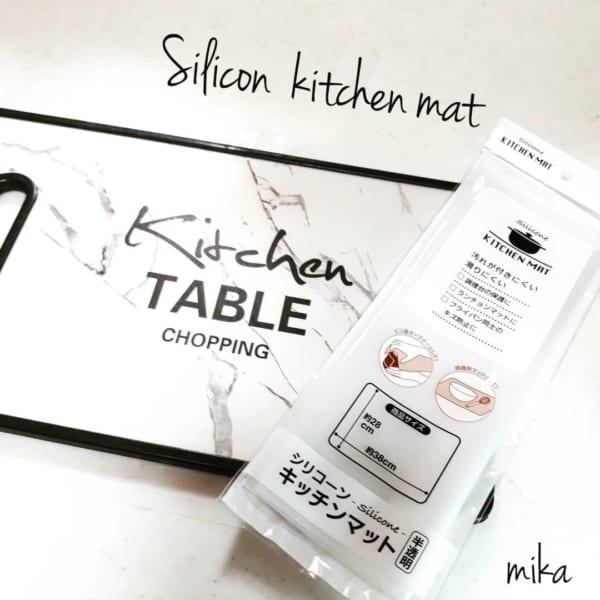 調理台で活躍するシリコーンキッチンマット