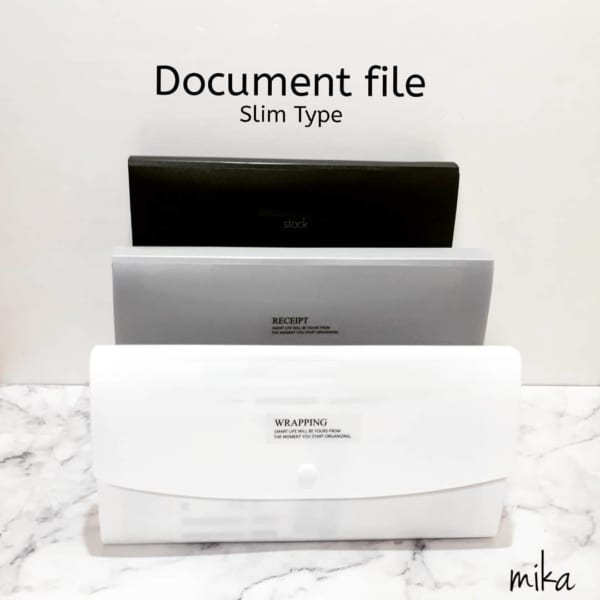 収納力◎の便利グッズ:ドキュメントファイル
