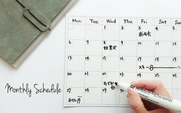 【キャンドゥ】ホワイトボードタイプのマンスリーカレンダー