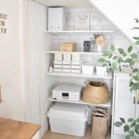 【階段下スペース】の効果的な使い方が知りたい♪収納上手のアイデア集