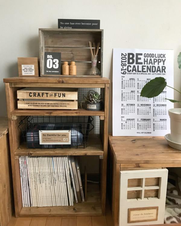 カフェ風一人暮らしインテリア《DIYアイデア》8