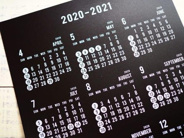 【セリア】4月始まりのビッグカレンダー