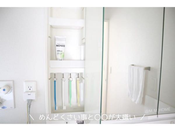 歯ブラシはさかさま収納で衛生面もばっちり