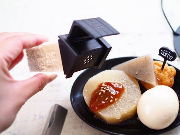 かわいいおうち型調味料ケース