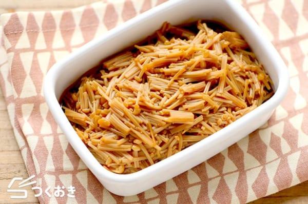えのきの人気料理で簡単な副菜レシピ《和風》7
