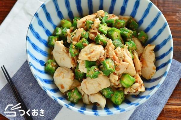 冷やし中華のメニュー☆簡単な副菜料理《和え》7