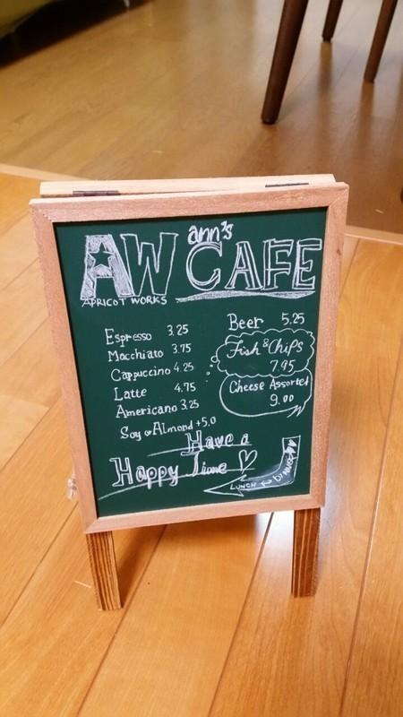 カフェ風のリビングインテリア29