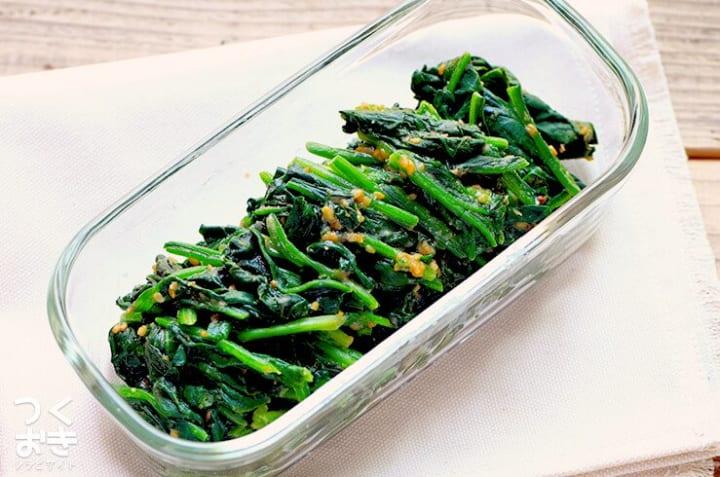 おすすめレシピ!ほうれん草の白味噌胡麻和え