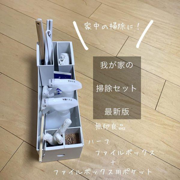 掃除用品の収納アイデア9