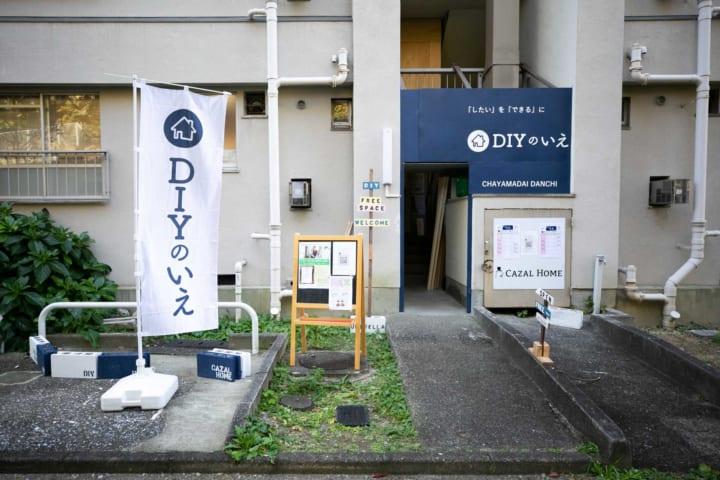 大阪・関西の要注目DIY可能賃貸2