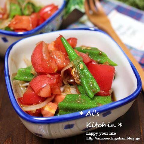 人気のレシピ!オクラとトマトの簡単ポン酢和え