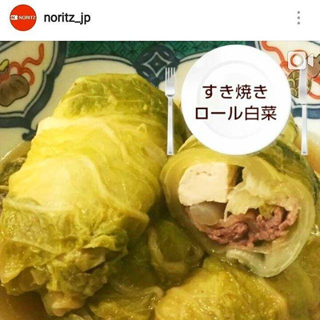 絶品の簡単おつまみに!すき焼きロール白菜