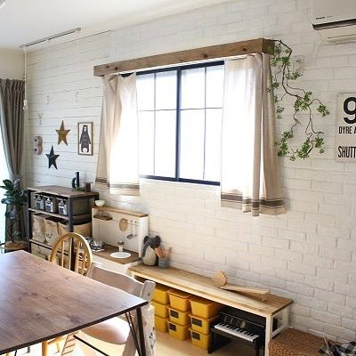 人気のカフェ風居間の上品さをUPする技