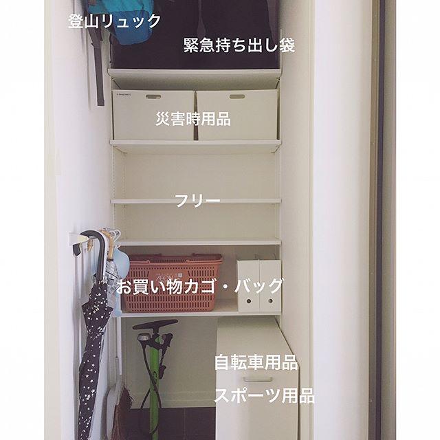 玄関の収納アイデア11