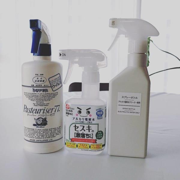 除菌・消臭剤の入れ替えに便利