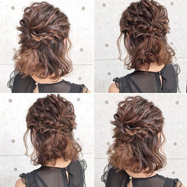 剛毛な女性におすすめのボブヘアアレンジ5