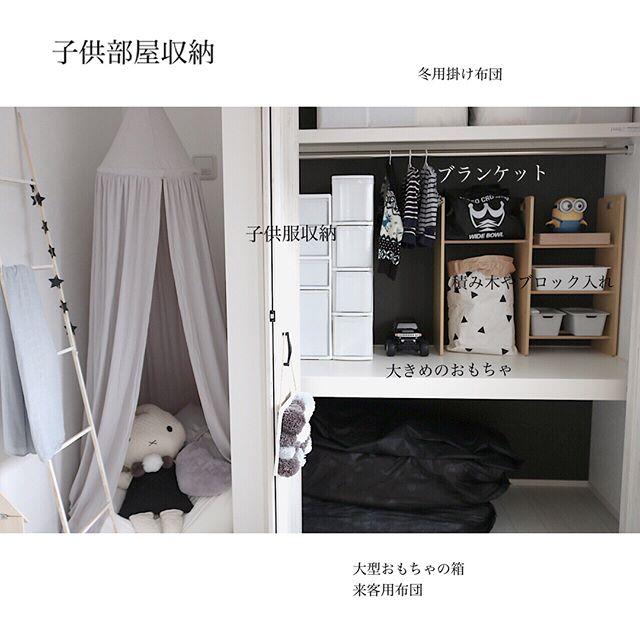 子供部屋の収納アイデア17