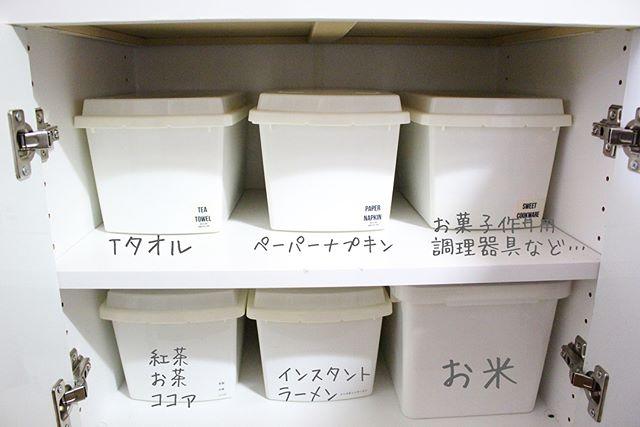 蓋付きケースを使ってストック食品を収納