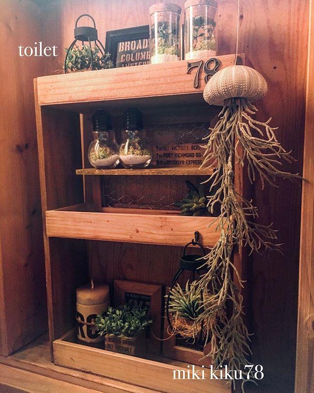 インテリアになるDIY木箱に小物を収納