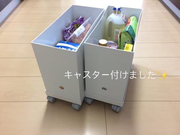 食料品のストック収納